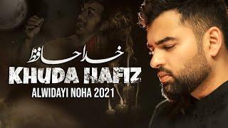 KHUDA HAFIZ AYE KARBALA WAALO | Mesum Abbas | Sachay Bhai | New Nohay 2021