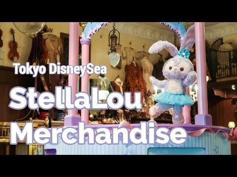 StellaLou Merchandise at Tokyo DisneySea (Part One)