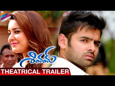 Shivam Telugu Movie | Theatrical Trailer |...