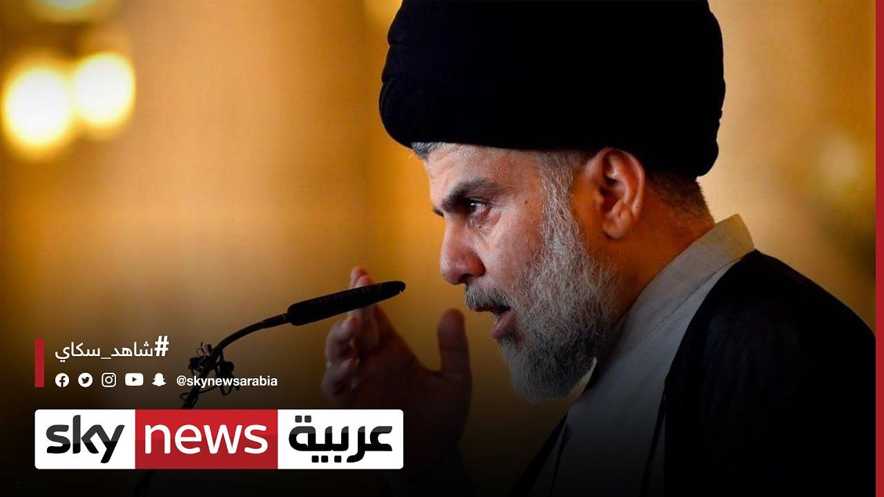 زعيم التيار الصدري بالعراق يدعو للابتعاد عن الخلافات