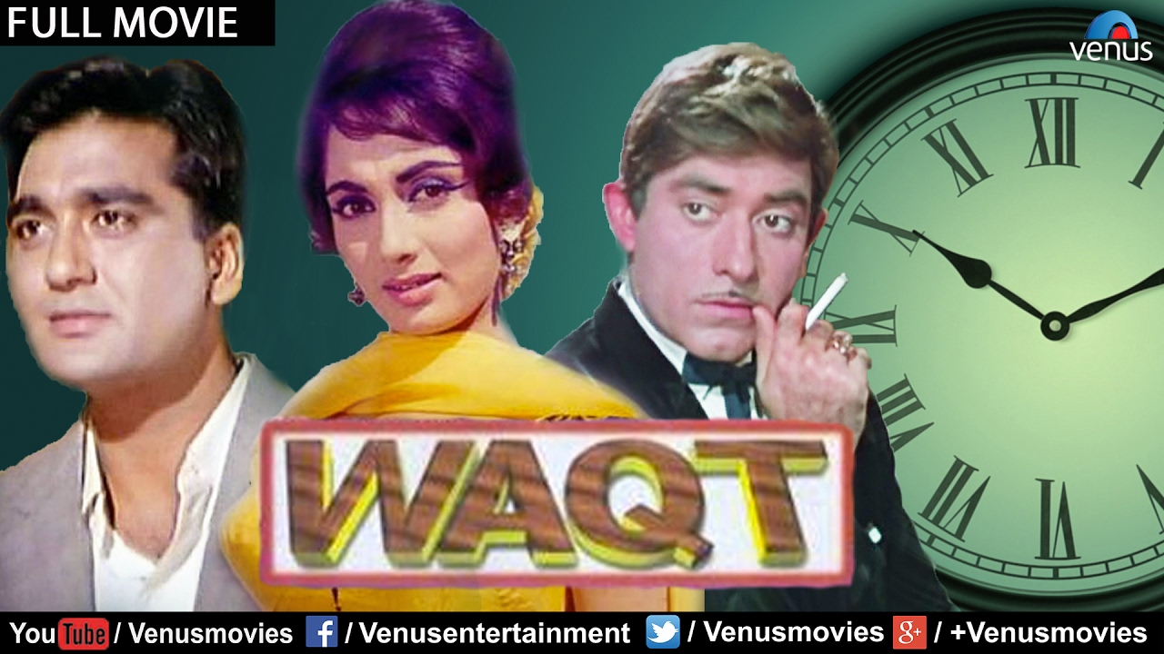Image result for 1965 film Waqt.