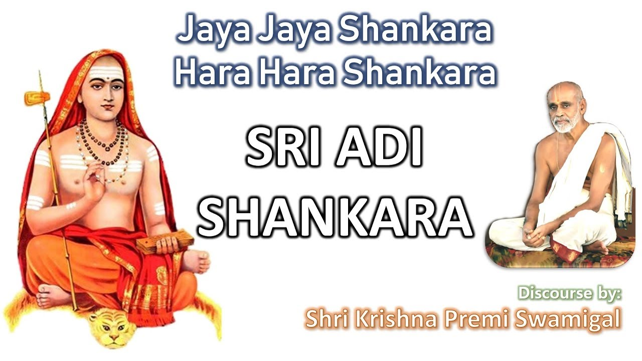 Krishna premi upanyasam mandgeschvanlophar.