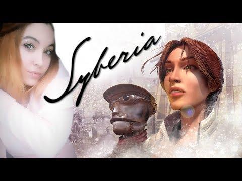 Легендарный Квест Syberia ➤ Первая встреча с Кейт Уолкер | Олдскул #1