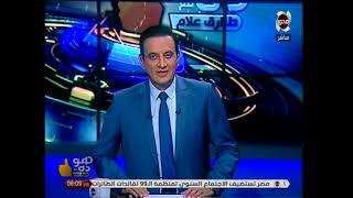 مقدمة الاعلامي / طارق علام عن