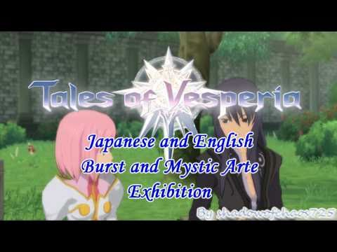 Tales of Vesperia PS3 [HD]: Burst and Mystic Arte Exhibition (Dual-Audio)
