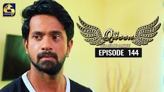Queen Episode 144 || ''ක්වීන්'' ||  26th February 2020 Thumbnail