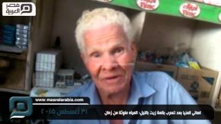 بالفيديو| كيف يواجه أهالي المنيا أزمة بقعة النيل؟