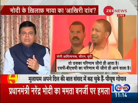Zee Exclusive: SP-BSP won't gain anything from coalition says Shivpal Yadav