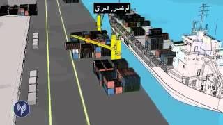 إسرائيل تسيطر على سفينة أسلحة من إيران إلى غزة