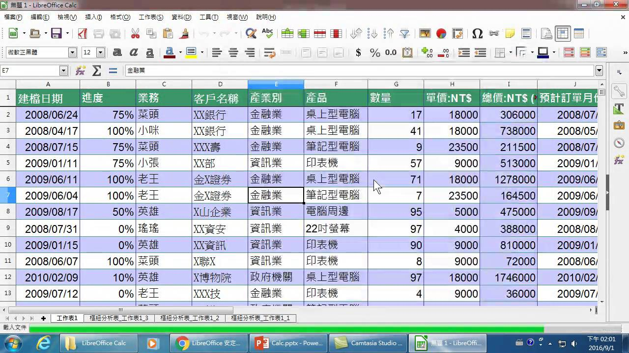 05.如何使用Calc可以開啟Excel檔案(LibreOffice Calc 試算表) - YouTube