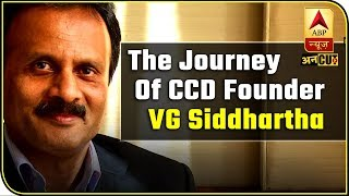 The Journey Of CCD Founder VG Siddhartha | ABP Uncut Explainer