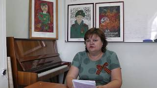 Р. Казакова ''На фотографии в газете...'' (читает Е. Яблоновская)