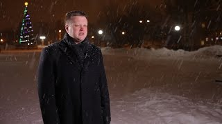 Поздравление от мэра Юрия Кузина с Новым годом