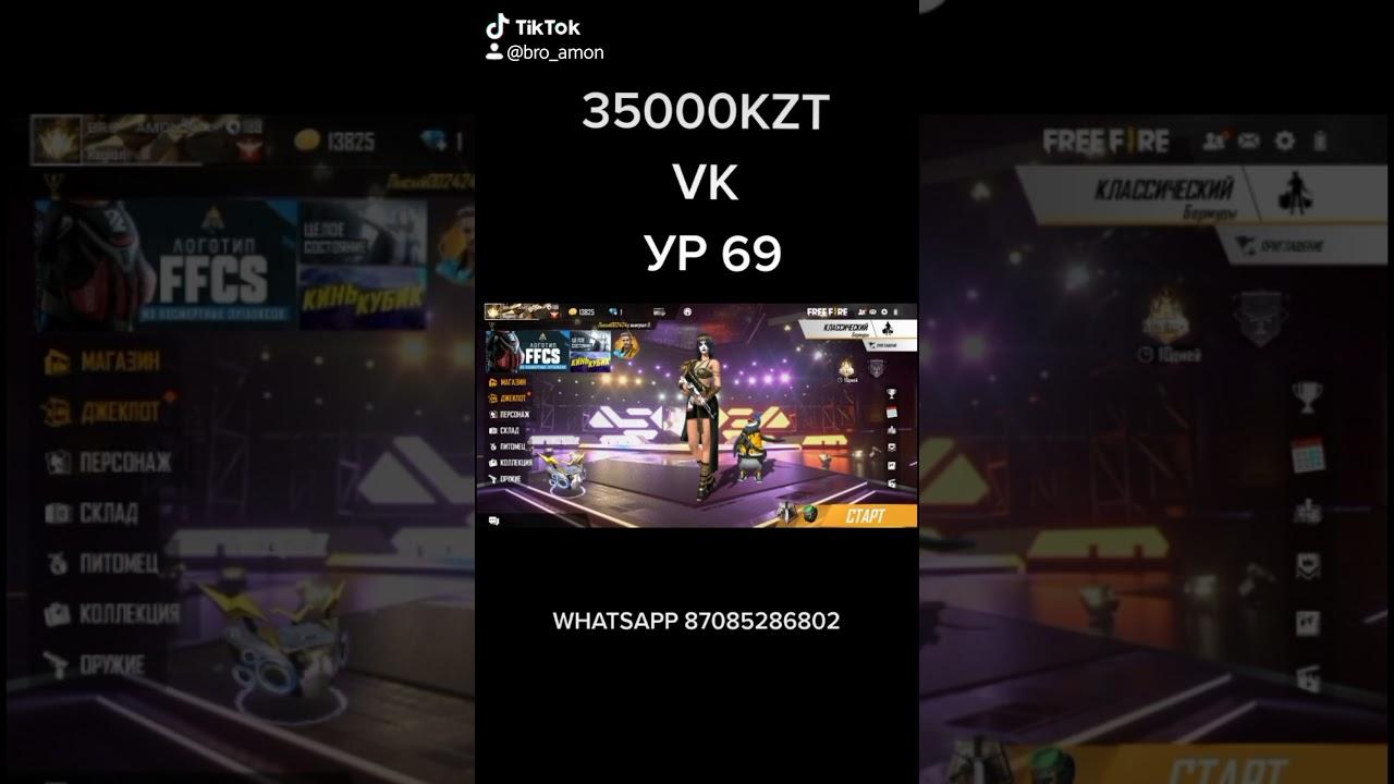 35000kzt 6283 rub продаётся аккаунт ВК
