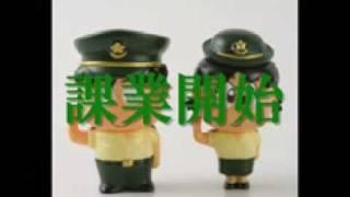 ラッパの妙なる音色 ~ 自衛隊 日課号音 ~ 福島和可菜 動画 15
