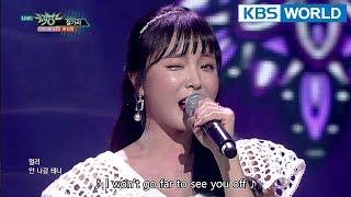 Hong Jinyoung - Good Bye | 홍진영 - 잘가라 [Music Bank / 2018.03.02] - Stafaband