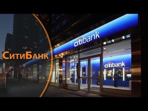 АО КБ СитиБанк. Банк передовых технологий