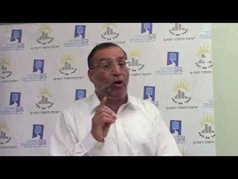 דיני הרחקות - צורבא מרבנן - הרב בן ציון אלגאזי