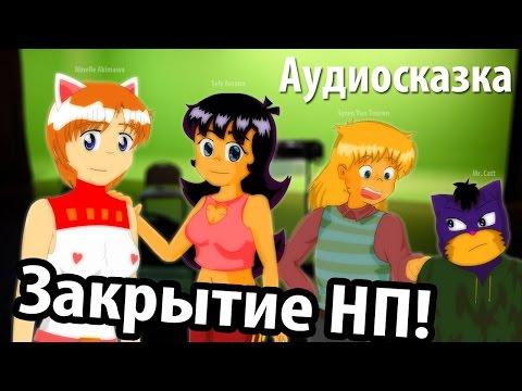 В Омске должников по теплу ловят с помощью гаджетов