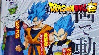 Dragon Ball Super Movie: Super Saiyan Blue Revealed