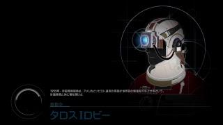 [PREY]初見 とある男の冒険譚 thumbnail