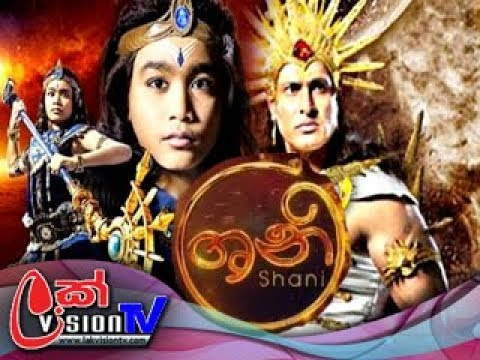 Shani | Episode 111 | 2019-04-19