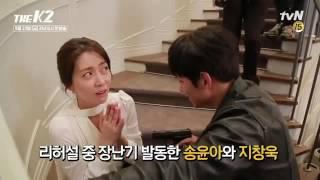 "Video Yoona tvN - ""THE K2"" "" Behind The Scene "" download MP3, 3GP, MP4, WEBM, AVI, FLV Februari 2018"