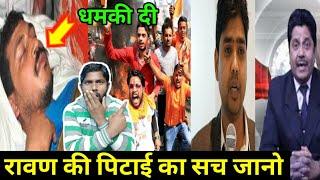 Bhim Army Chandrashekhar Azad Ravan Ka Viral सच/#AwaazIndiaTv/#DalitDastak/#BMTV/ViralNews/BhimArmy