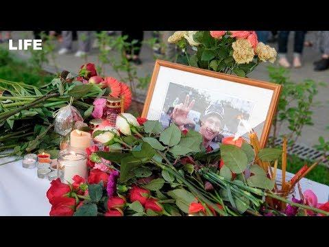 С убитым спецназовцем ГРУ простились в Подмосковье