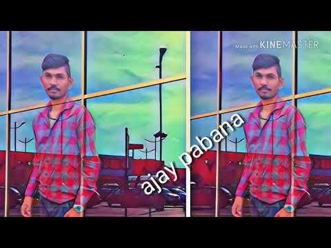 Bom Dige Song Ajay Pabana