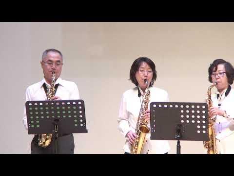 """Hallelujah Chorus (할렐루야 코러스)"" 김은산 색소폰 콘서트 마지막곡-드림 색소폰 콰이어"
