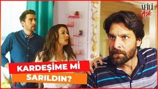 Ayşe ve Kerem BASILDI! - Rıza, Ayşe ve Kerem'i Yakalıyor - Afili Aşk 2. Bölüm
