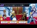 【メモデフ】アニメクライマックス記念イベント 絶級+1(ユージオ、エルドリエ)