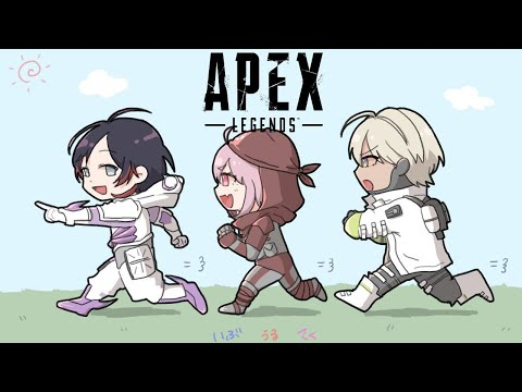 【APEX】いぶうるさくカスタム練習さいご!【にじさんじ/笹木咲】