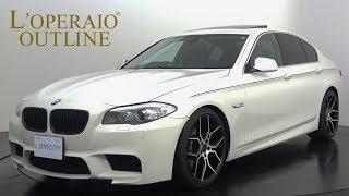 BMW 528i セダン 2010年式 https://loperaio.co.jp/detail/8495 アルピ...