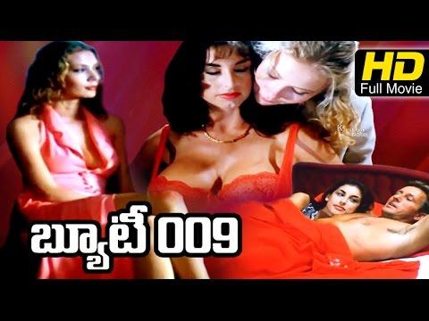 Beauty 009 Full Hot Movie | Vikram, Partipan | Latest Telugu Upload 2016 thumbnail