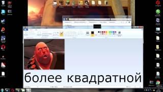 Как нанести цветную наклейку на Идейный Уклонист [Team Fortress 2][Rus]