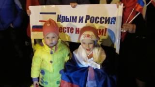 Крым ликует) С Праздником Возвращения! 18.03.14