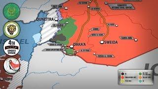 9 июля 2018. Военная обстановка в Сирии. Сирийские войска блокировали боевиков в городе Даръаа.