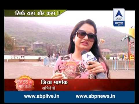 Giaa Manek reveals her biggest fear