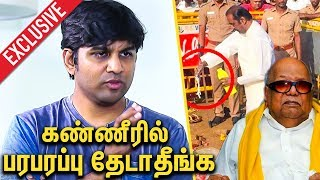 Kabilan Vairamuthu about his DAD's Tears for Kalaignar | Interview