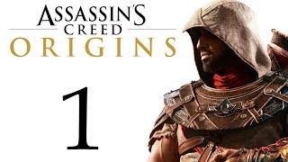 Assassin's Creed: Истоки - Прохождение игры на русском [#1]  | PC