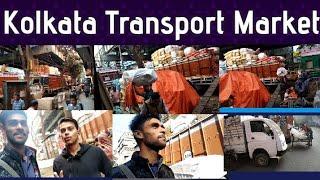 Kolkata Big Transport Market | suddenly got to one of subscriber🔥| #Vlog1