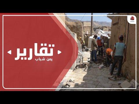 مشروع رص مدينة قعطبة القديمة يرى النور بعد قرون من الحرمان