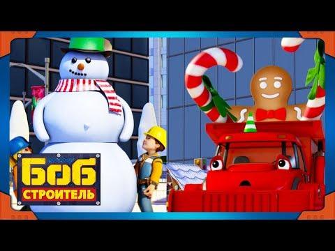 Рождественское чудо мультфильм