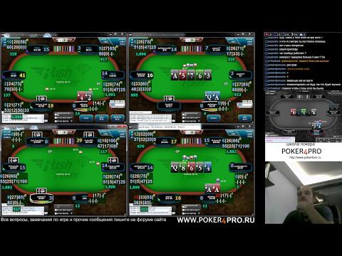 Видео Термины покера