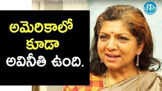 అమెరికాలో కూడా అవినీతి ఉంది - Padma Kuppa    మీ IDream Nagaraju B.com