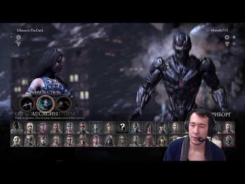 Johnny In The Dark Vs Sikander555 Mortal Kombat Xl