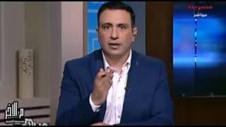بالفيديو.. محمد العقبي يدشن حملة لمقاطعة البرادعي