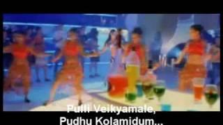 Vaada Vaada Paiyya with Lyrics.mpg